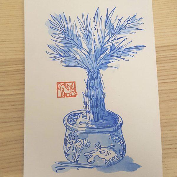 Original Zeichnung Palme im Topf
